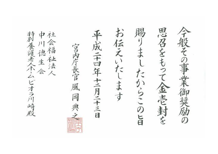 20130118pic2.jpg